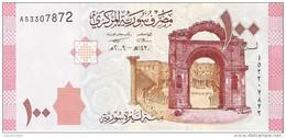 Syria - Pick 113 - 100 Pounds 2009 - Unc - Siria