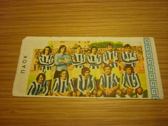 PAOK Greece Football Team Old Greek Trading Banknote Style Card From The '70s - Sports