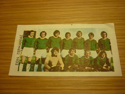 Germany German National Football Team Old Greek Trading Banknote Style Card From The '70s - Sports
