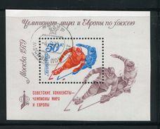 RUSSIE- Bloc Feuillet Y&T N°138- Oblitéré - 1923-1991 UdSSR