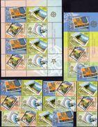 EUROPA Macedonia 370/3,3 ZD,VB,KB+Block 13 ** 233€ Mutter Teresa Bloc Stamp On Stamps Se-tenants 50 Jahre CEPT 2005 - Macédoine