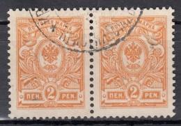 Finnland 2 P Russisches Staatswappen 1911 -  Waagerechtes Paar, 1 Kreis O - 1856-1917 Administration Russe