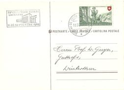 """Sonderstempel  """"29e Comptoir Suisse, Lausanne""""              1948 - Switzerland"""
