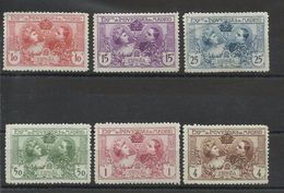ESPAGNE - N°YT 236/41 NEUFS* AVEC CHARNIERE -COTE YT : 60€ - 1907 - 1889-1931 Kingdom: Alphonse XIII