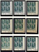 L027N°713 - 2f Vert - Marianne De GANDON - Lot De 11 Coins Datés ** - Dated Corners