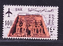 EGYPTE AERIENS N°   94 ** MNH Neuf Sans Charnière, TB (D0485) - Posta Aerea