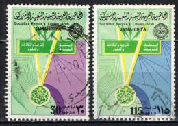 LIBIA - 1978 - ORGANIZZAZIONE PER L'EDUCAZIONE CULTURALE ARABA - USATI - Libya