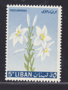 LIBAN AERIENS N°  296 ** MNH Neuf Sans Charnière, Fleurs, TB  (D0490) - Liban
