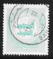 Iraq, Scott #RA14 Used Postal Tax, Overprinted, 1967 - Iraq