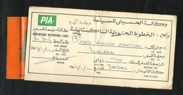 Pakistan PIA Saudi Arabia Hajj Pilgrims Flight Transport Ticket With Departure Reporting Card 1975 - Unclassified