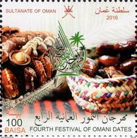 Oman - 2016 - Festival Of Omani Dates - Mint Stamp - Oman