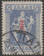 [ 4031 ] GREECE - 1916 5d Overprint. Scott 248. Used - Gebruikt