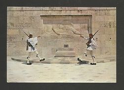 . GREECE Postcard 1970 Years ATHENS & Soldiers Z1 - Postcards