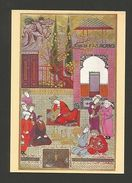 ART POSTCARD PERSIA PÉRSIA PRINCE LISTENING TO MUSIC 1960 YEARS Z1 - Postcards