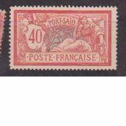 PORT SAID          N°  YVERT  :   30       NEUF AVEC  CHARNIERES      ( Ch 1751    ) - Port-Saïd (1899-1931)