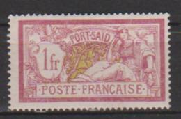 PORT SAID          N°  YVERT  :   32       NEUF AVEC  CHARNIERES      ( Ch 1752    ) - Port-Saïd (1899-1931)