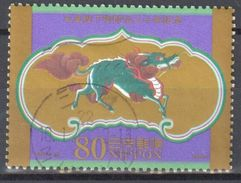 Japan 2009 - Mi.5095 - Used - Used Stamps