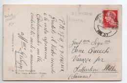 ALBANIA - OCCUPAZIONE ITALIANA - 1941 - CP De PORTO EDDA Avec CACHET POSTA MILITARE Nro 112 - Occupation 2ème Guerre Mond. (Italie)