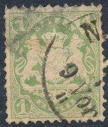 Stamp Bavaria 1870-72 1kr Used Lot#1 - Bavaria