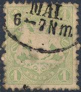 Stamp Bavaria 1870-72 1kr Used Lot#6 - Bavaria