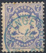 Stamp Bavaria 1870-72 7kr Used Lot#23 - Bayern