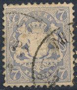 Stamp Bavaria 1870-72 7kr Used Lot#24 - Bavaria