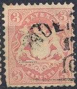 Stamp Bavaria 1870-72 3kr Used Lot#33 - Bavaria