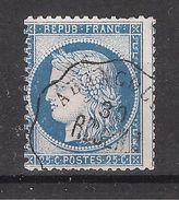 CERES N° 60 Obl Cachet Convoyeur Station ABANCOURT , Oise, TB - 1871-1875 Ceres