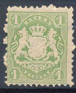 Stamp Bavaria 1870-75? 1kr Mint Lot#60 - Bavaria