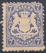 Stamp Bavaria 1870-75? 7kr Mint Lot#68 - Bavaria