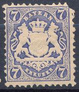 Stamp Bavaria 1870-75? 7kr Mint Lot#69 - Bavaria