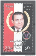 Egypt 2005 Yvert 1898, Day Of The Police - MNH - Egypt
