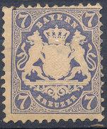 Stamp Bavaria 1870-75? 7kr Mint Lot#71 - Bavaria