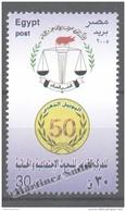 Egypt 2005 Yvert 1907, 50th Anniv. Of The National Center For Sociological And Criminological Research - MNH - Egypt