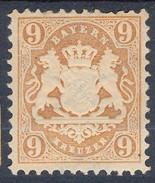 Stamp Bavaria 1870-75? 9kr Mint Lot#73 - Bavaria