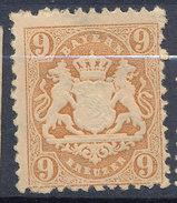 Stamp Bavaria 1870-75? 9kr Mint Lot#74 - Bavaria