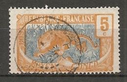 CONGO - Yv. N° 67   (o)   5c  Panthere  Cote 1 Euros  BE - Congo Français (1891-1960)