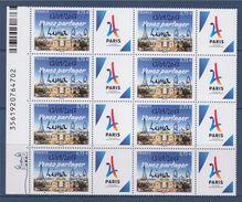 Paris Jeux Olympiques 2024 Venez Partager Surchargé 13/09/2017 LIMA 0.73 Euro; X8 Vignette Logo Tour Eiffel Stylisée - Nuevos