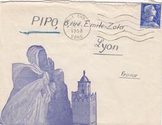 ALGERIE ENVELOPPE ILLUSTREE 1958 SOUK AHRAS OMEC SUR MULER - Algérie (1924-1962)