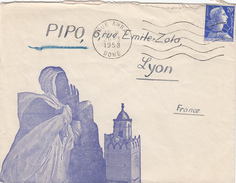ALGERIE ENVELOPPE ILLUSTREE 1958 SOUK AHRAS OMEC SUR MULER - Algeria (1924-1962)