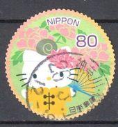 Japan 2010 - Mi.5262 - Used - 1989-... Emperor Akihito (Heisei Era)
