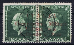 Italy: CEFALONIA E ITACA Sa 1 Used  Signed/ Signé/signiert/ Approvato - 9. Besetzung 2. WK (Italien)