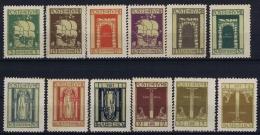 Fiume Sa 190 - 201  Postfrisch/neuf Sans Charniere /MNH/**  1 Lire + 5 Lire MH/* Flz/ Charniere - 8. WW I Occupation