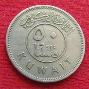 Kuwait 50 Fils 1961 KM# 6 Koweit - Kuwait