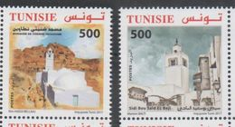 TUNISIA, 2017, MNH, RELIGIOUS, SITES,  MOSQUES, 2v - Mosques & Synagogues