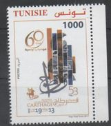 TUNISIA, 2017, MNH, SOLDIERS, 53RD CARTHAGE INTENATIONAL FESTIVAL,    1v - Other