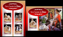 GUINEA 2017 - Year Of The Dog. M/S + S/S. Official Issue - Astrology