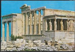 GRECIA - ATENE - PORTICO DELLE CARIATIDI - VIAGGIATA FRANCOBOLLO ASPORTATO - Grecia