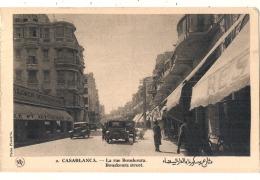 *** MAROC ***  CASABLANCA  La Rue Bouskoura  - TTB Neuve - Casablanca