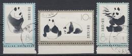 China 1963 Giant Pandas Set Used - 1949 - ... People's Republic